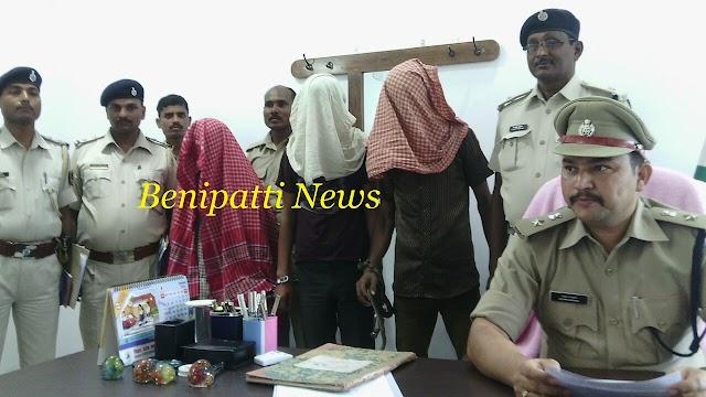 वाहन चोर गिरोह का अरेर पुलिस ने किया उद्भेदन