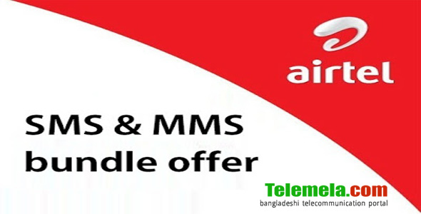 Airtel SMS and MMS bundle offer