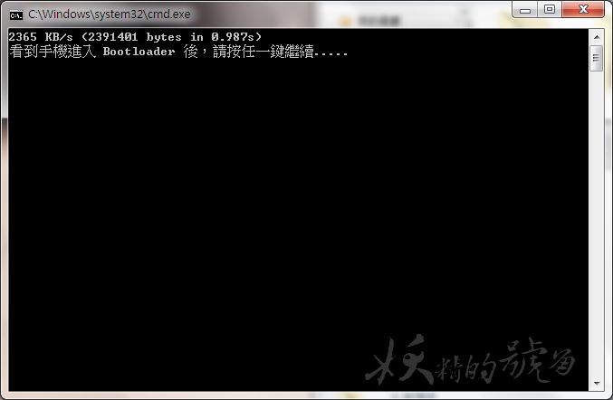 5 - 【圖文教學】Butterfly S 蝴蝶S 5.0.2 ROOT 不求人!