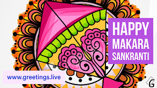 Sankranti Kites Festival 2018 HD Wishes image