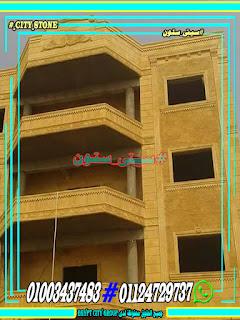 واجهات منازل مودرن-103