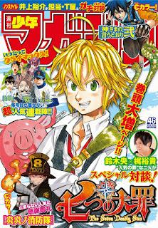 週刊少年マガジン2016年46号 [Weekly Shonen Magazine 2016 46], manga, download, free