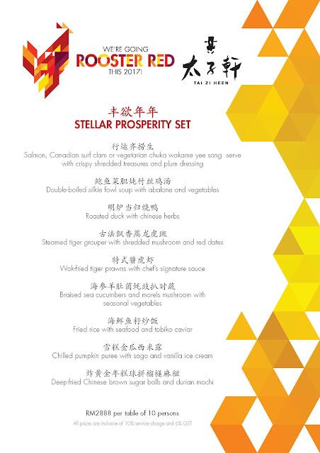 2017 Chinese New Year Set Menu Stellar Prosperity Set