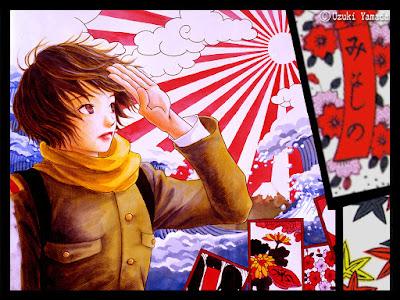 Mannish Girl de Uzuki Yamada