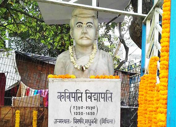 रूपेश त्योंथ केर कविता 'विद्यापतिक आंखि मे नोर'