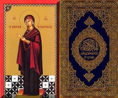 the virgin mary in islam
