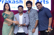 cinemaa awards 2016 event phtoos-thumbnail-18