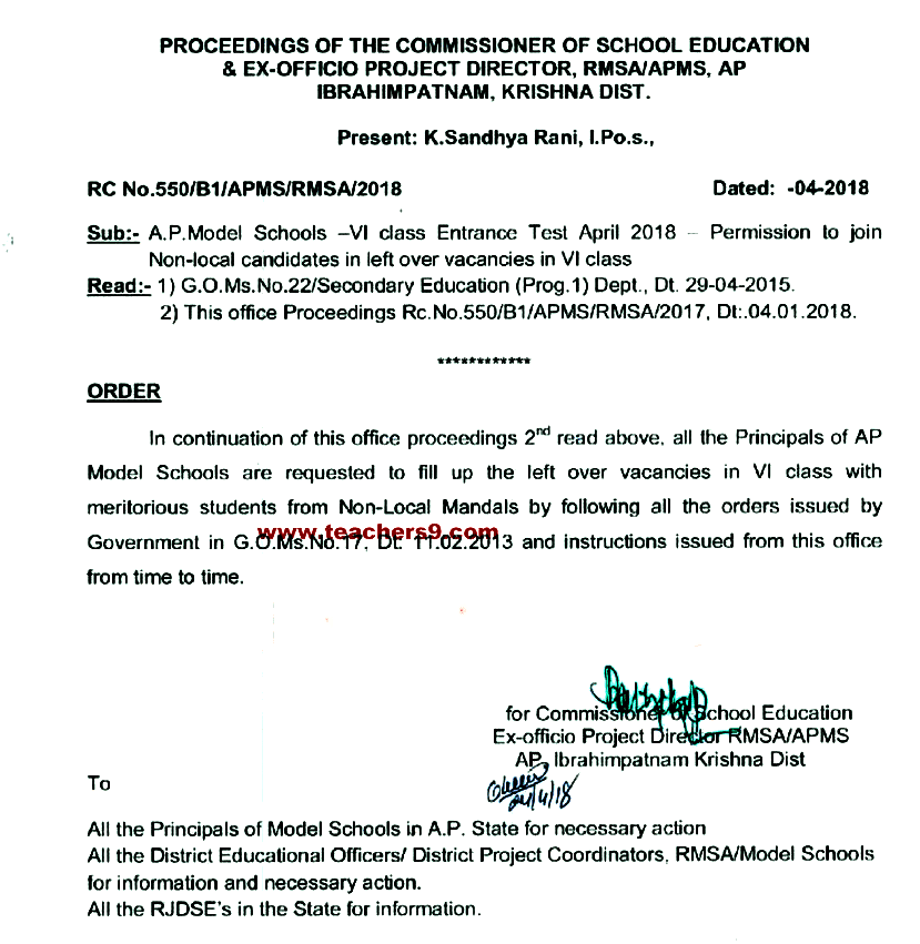 RC No.550 - A.P.Model Schools -VI class Entrance Test April 2018 - Permission to join Non-local candidates in left over vacancies