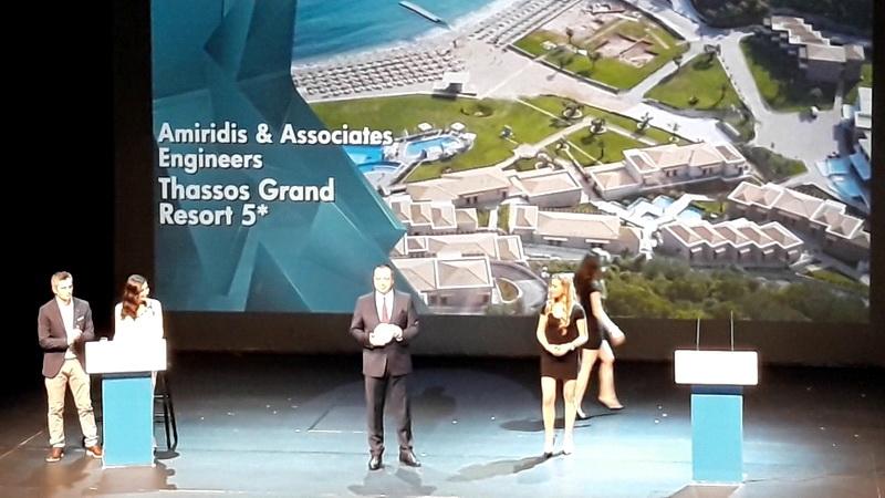 Η Αμοιρίδης & Συνεργάτες Μηχανικοί βραβεύτηκε στα Tourism Awards 2018