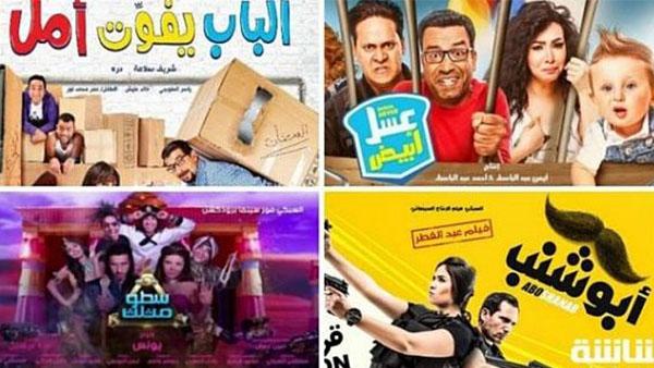 إيرادات أفلام عيد الفطر.. والإكتساح لصالح السقا