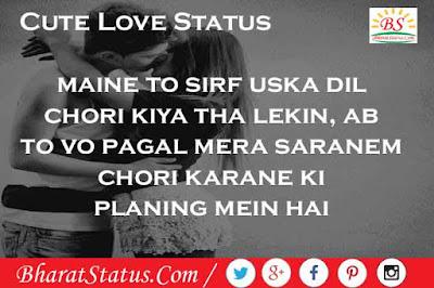 Romantic Loving Hindi Status new 2018