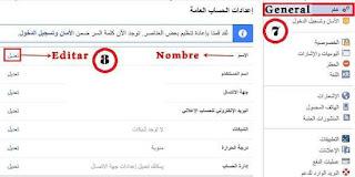muestra tu nombre en Facebook en arabe