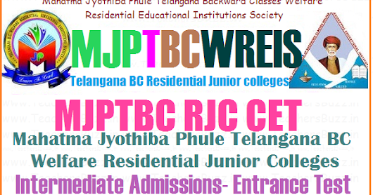 MJP TS BC Welfare RJC Inter Entrance Test 2017| MJP BC RJC CET 2017 Apply online at mjpabcwreis.cgg.gov.in