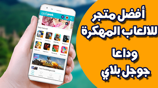 http://www.pro-yami.com/2018/08/top-app.html