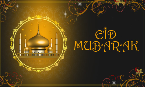 Awesome top best eid mubarak beautiful greetings cards ecards eid mubarak greetings cards 20172b252832529 m4hsunfo Choice Image