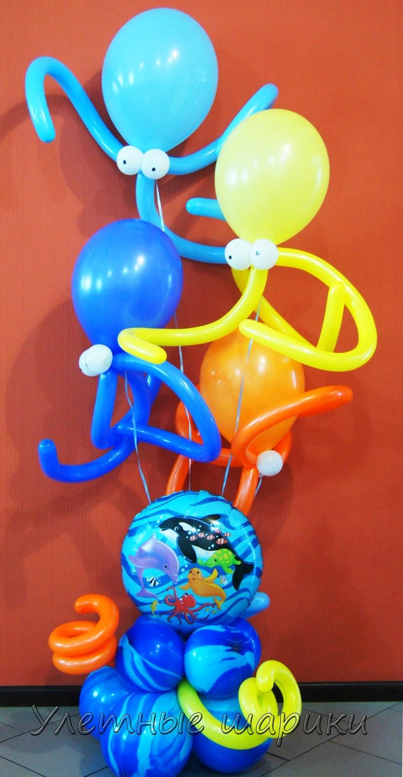 Букет с осьминогами из воздушных шариков