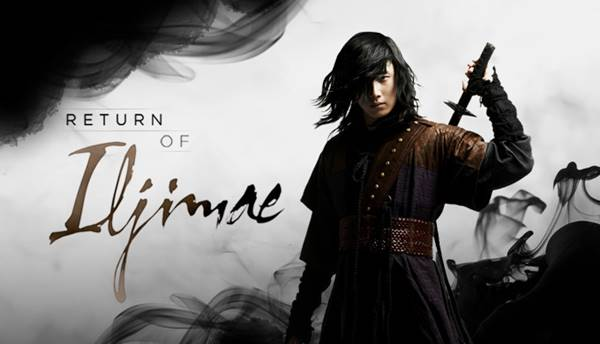Review Drama Iljimae Bahasa Indonesia