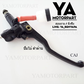 https://www.facebook.com/YAMOTORPART/photos/a.171365583064567.1073741829.170558426478616/505216973012758/?type=3&theater