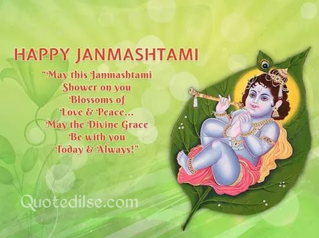Happy Janmashtami 2020 Best Wishes