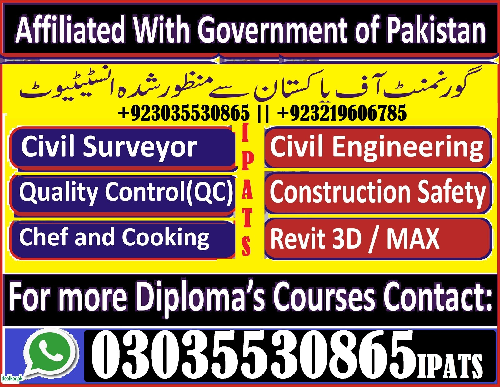 QC Inspector Advance Professional Course in Gujarkhan3219606785