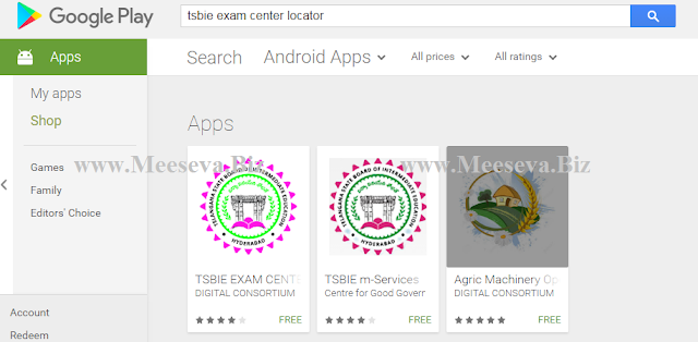 Tsbie-center-locator-app-exam-center-locator-app