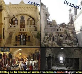 Imagenes de Antes y despues de la guerra de Siria