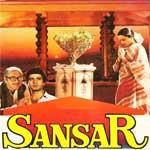 Sansar-1987