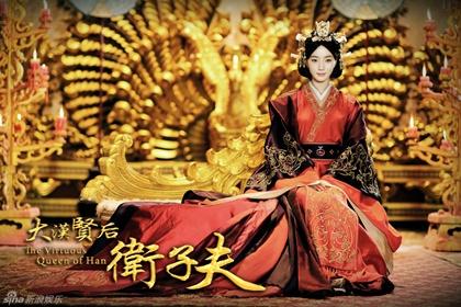 Empress Wei Zifu เว่ยจื่อฟู จักรพรรดินีเว่ยแห่งราชวงศ์ฮั่น @ จอมนางบัลลังก์ฮั่น