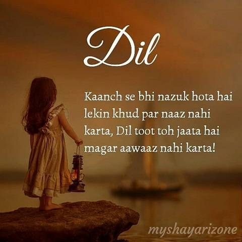 Kaanch Ka Dil Dard Bhari Broken Heart Shayari Image in Hindi