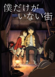 Boku Dake ga Inai Machi - Rekomendasi Anime Yang Mirip Dengan Steins; Gate