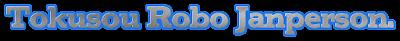 http://unisatsu.blogspot.com/2016/01/projeto-tokusou-robo-janperson.html