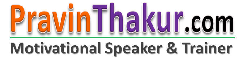 Pravin Thakur Motivational Speaker Blog