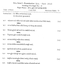 MKBU B A 2nd Semester Compulsory English Paper-II 2015