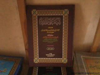 Harga Kitab Ihya' Ulumuddin
