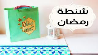 """الأسعار الجديد لكرتونة رمضان ٢٠١٩ """" أعرف الأن مكونات واسعار شنطة رمضان 2019 في محافظات مصر ,اماكن بيع وسعر كرتونة رمضان 2019"""
