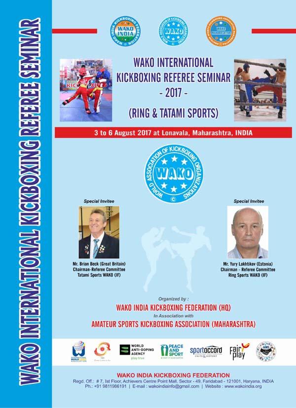 वाको अंतर्राष्ट्रीय किकबॉक्सिंग रेफ़री सेमीनार