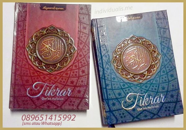 Tikrar - Alquran Hafalan terbitan Alquran Syaamil
