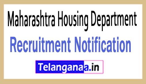 Maharashtra Housing Department MHD Recruitment