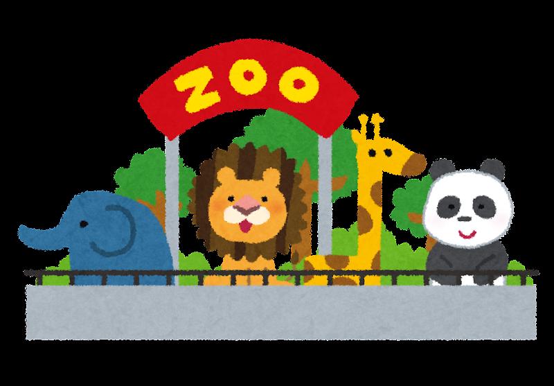 「動物園 フリー素材」の画像検索結果