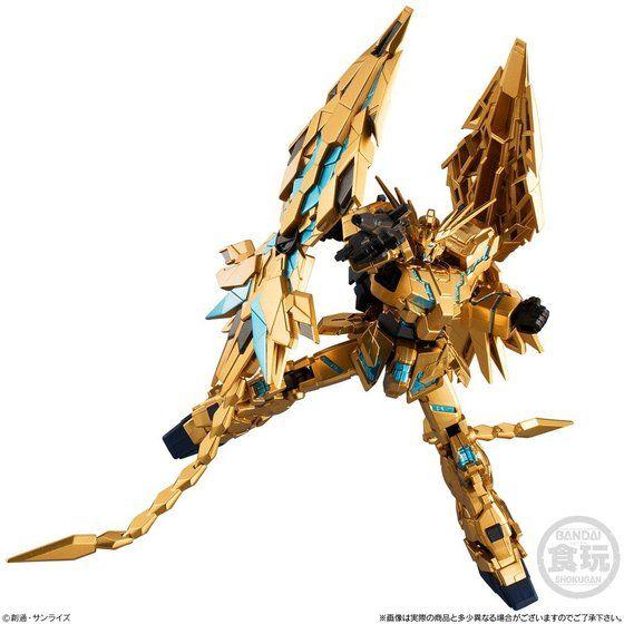 P-Bandai: Mobile Suit Gundam G Frame Unicorn Gundam 03 Phenex Destroy Mode [Narrative Ver.] - Release Info - Gundam Kits Collection News and Reviews