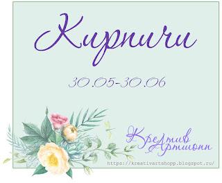 http://kreativartshopp.blogspot.com/2018/05/7.html