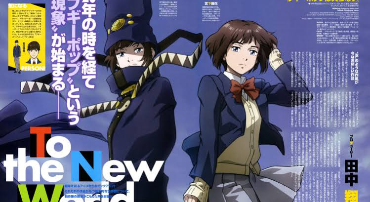 Boogiepop wa Warawanai Subtitle Indonesia Episode 1 – 18(END) link Batch