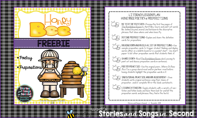 Honeybee mentor texts are the perfect way to interest primary grade students in poetry and using prepositional phrases in their writing!