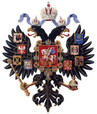 Малый Государственный Герб Российской империи