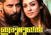 Iru Mugan 2016 Malayalam Dubbed Movie Watch Online