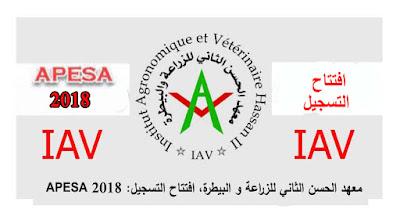 معهد الحسن الثاني للزراعة و البيطرة، افتتاح التسجيل: APESA 2018
