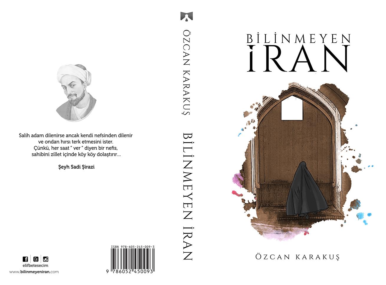kitap kapağı çizimi,Kitap kapağı tasarımı,Kapak çizimi,Bilinmeyen İran,Bilinmeyen İran kapak,kitap budur,Yayın evi kitap kapağı,Kitap dış yüz çizimi,Kitap ön yüz tasarım,Bilinmeyeniran.com,Elifbetesecim