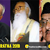 Bharat Ratna Award: Important MCQs on Bharat Ratna Award 2019