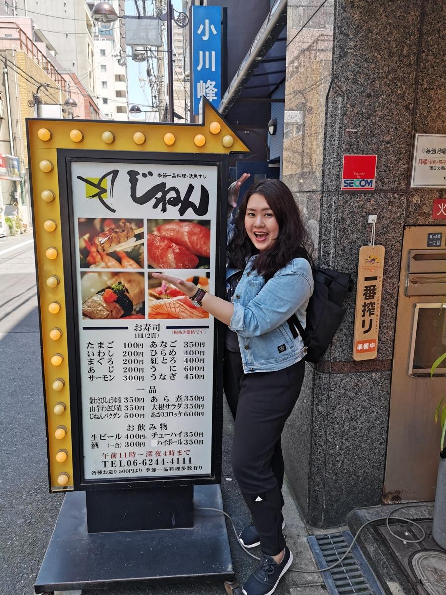 Osaka 2019 Roundup - Day 2: More food + Shopping + Umeda