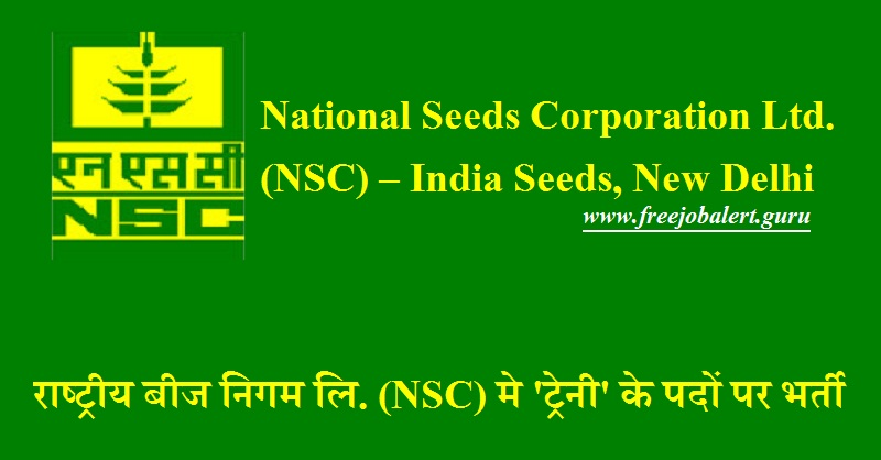 India Seeds Recruitment 2018
